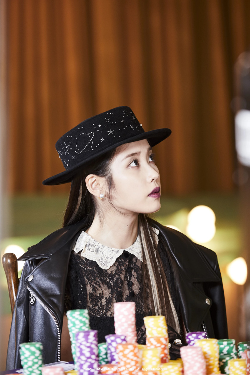 210401 Edam Naver Post - IU 'Coin' MV Behind documents 4