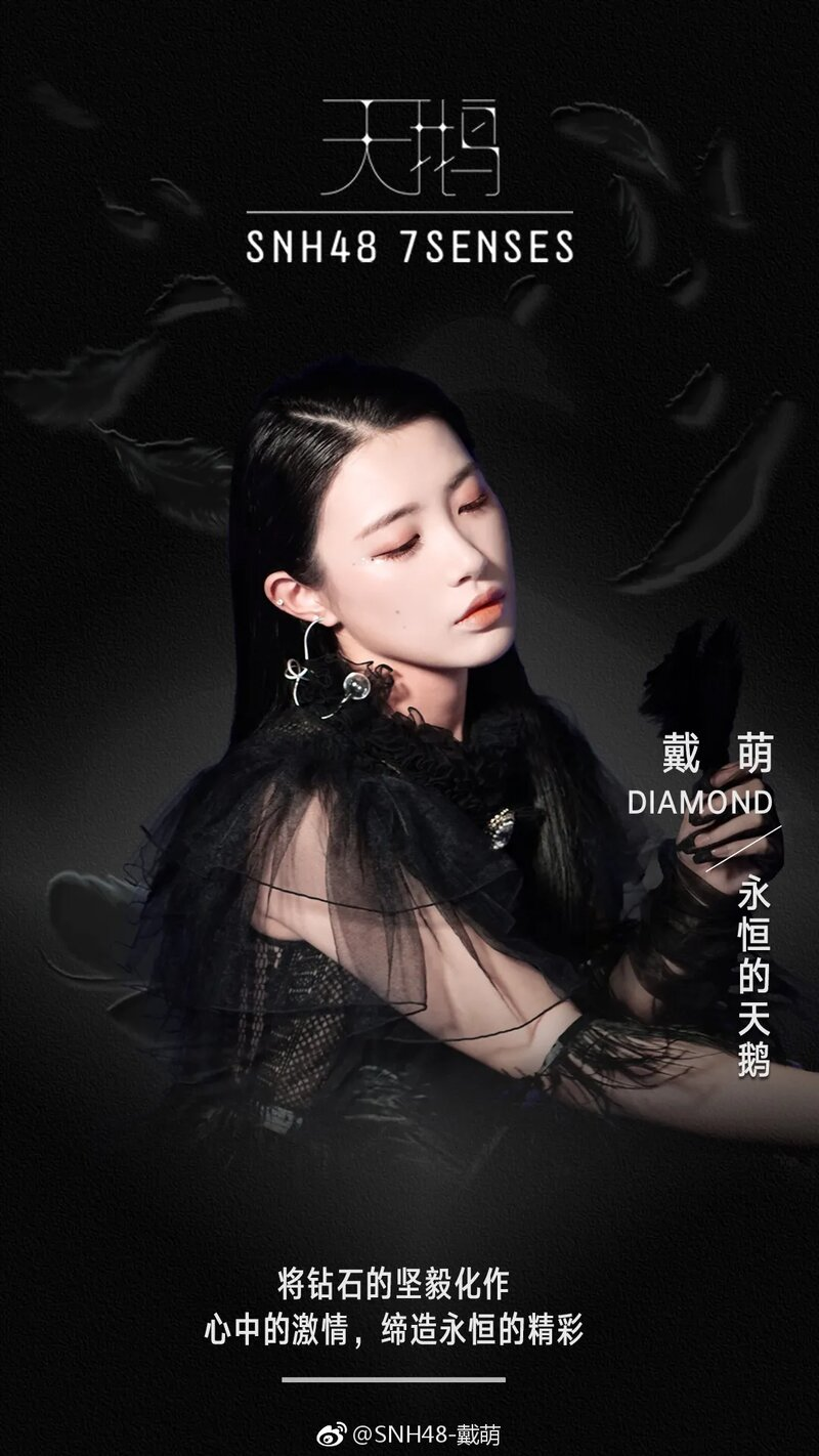 7SENSES_Diamond_Swan_concept_photo_(2).png