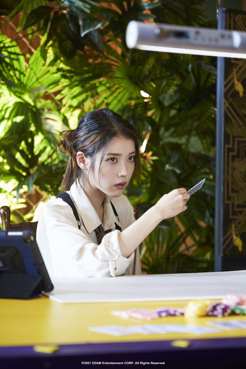210401 Edam Naver Post - IU 'Coin' MV Behind documents 16