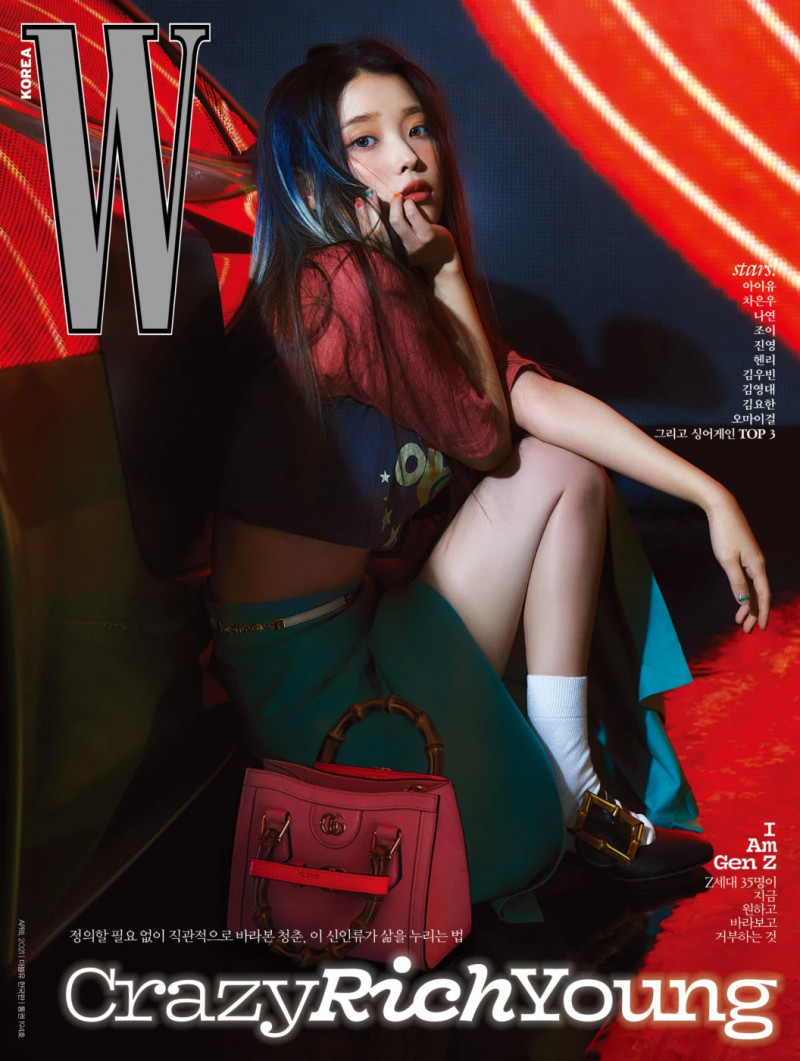 IU for W Korea Magazine April 2021 Issue documents 1