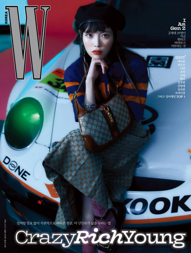 IU for W Korea Magazine April 2021 Issue documents 2