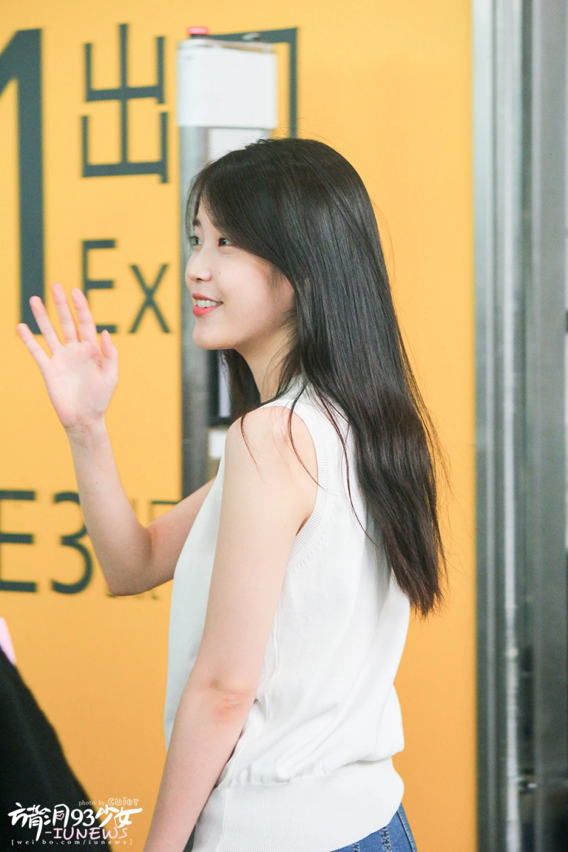 150615 IU documents 2