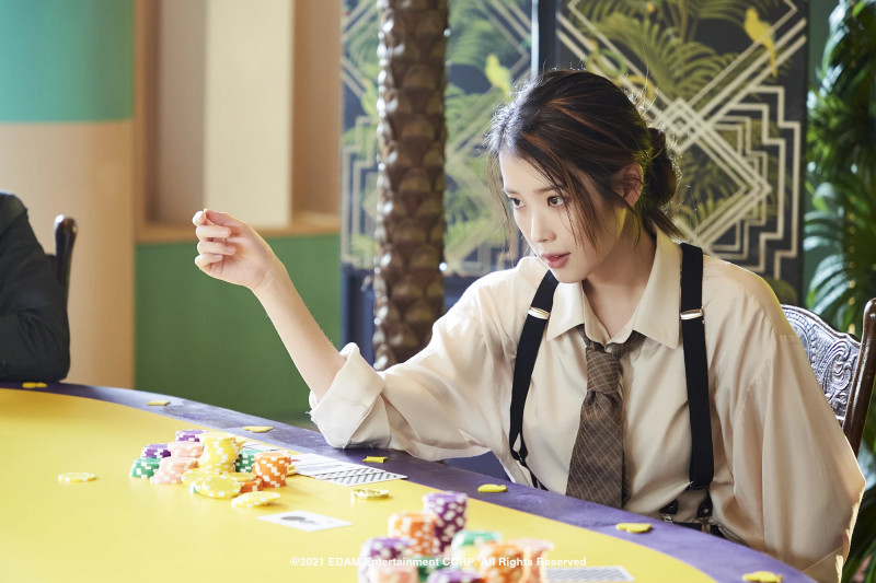 210401 Edam Naver Post - IU 'Coin' MV Behind documents 14