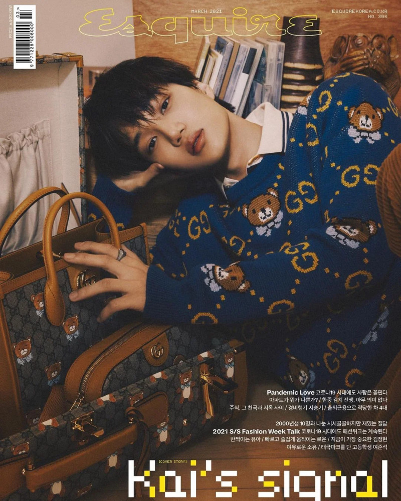 EXO KAI for Esquire Korea March 2021 Issue for Kai x Gucci Capsule Collection documents 2