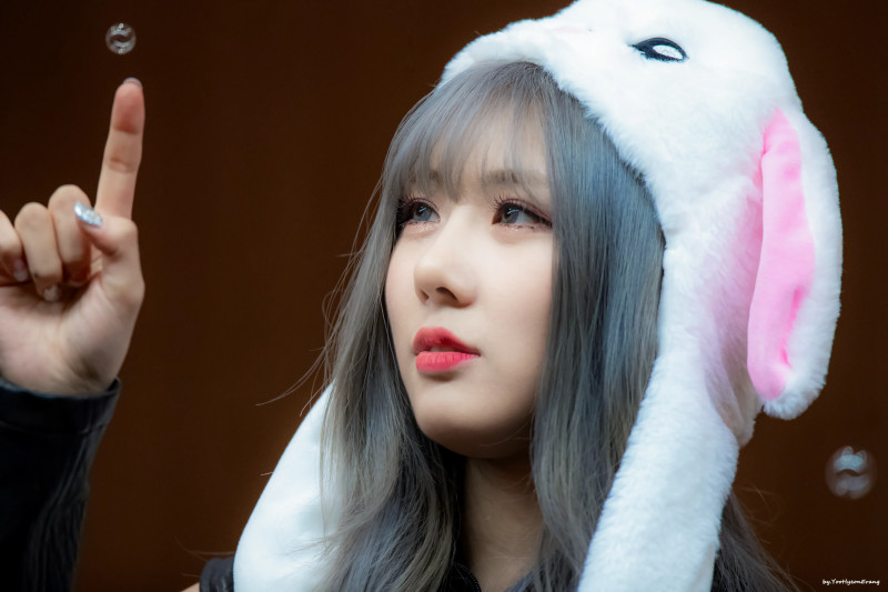 Yoohyeon214.png