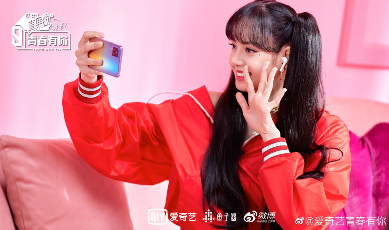 LISA - 210501 - Youth With You 3 Weibo Update documents 5