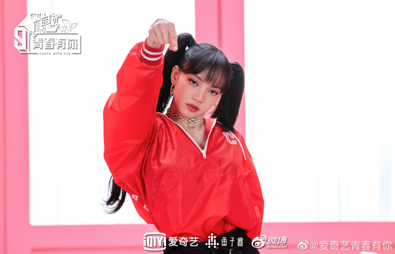 LISA - 210501 - Youth With You 3 Weibo Update documents 1