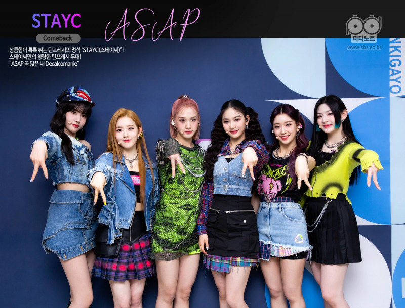 210411 STAYC - 'ASAP' at Inkigayo documents 2